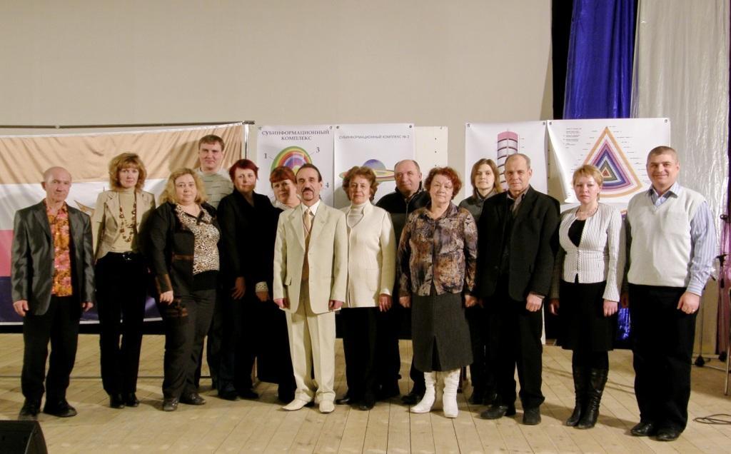 Семинар в Екатеринбурге 2011г.
