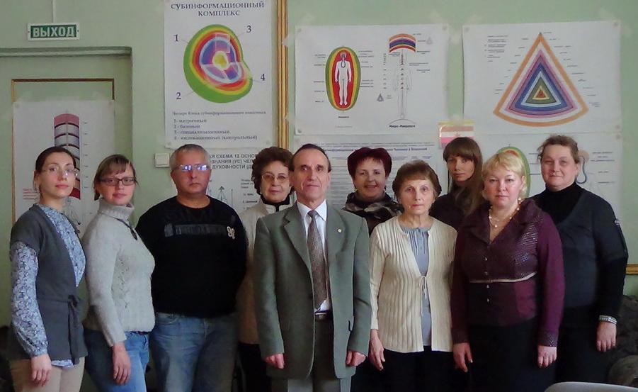 Семинар Базовы 1 ст. 16-17 февраля 2013г.,Екатеринбург