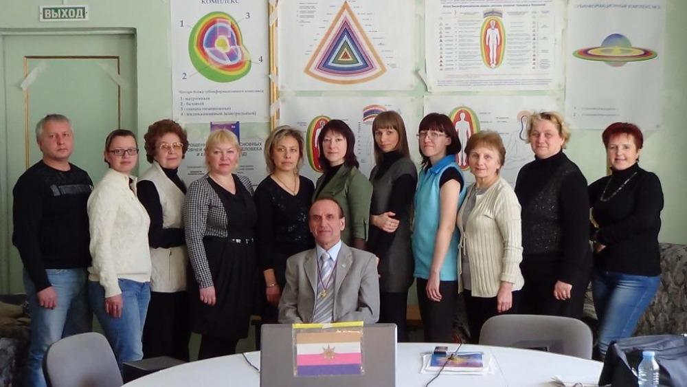Семинар Базовы 1 ст. 12-3 марта 2013г.,Екатеринбург