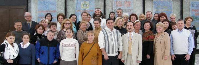 Семинар в Екатеринбурге 2010