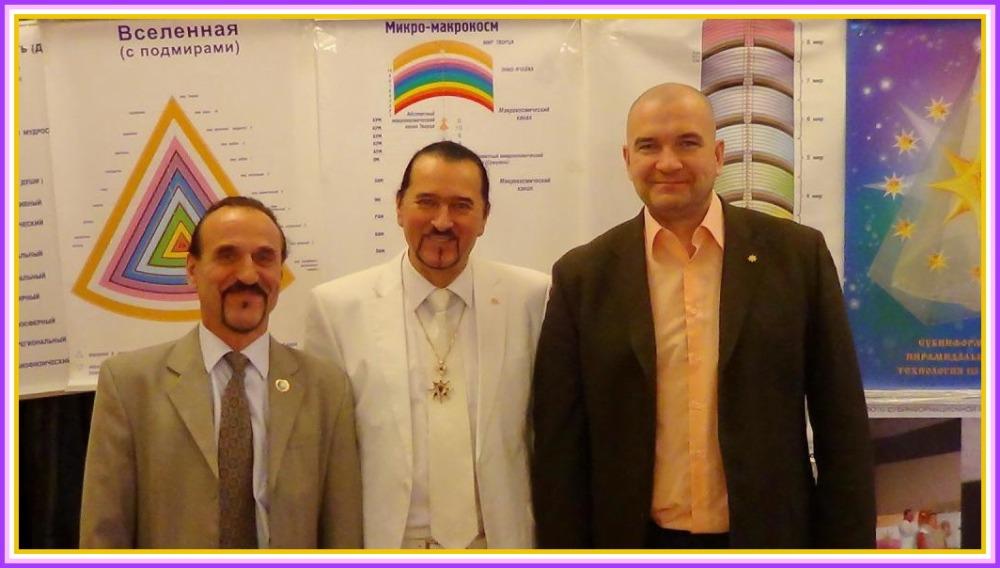 Космогуманистическая Троица