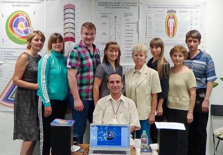 Семинар Базовый 2 ст. Екатеринбург, август, 2013г.